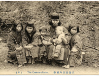 In Hokkaido: The Customs of Ainu (c.1910)